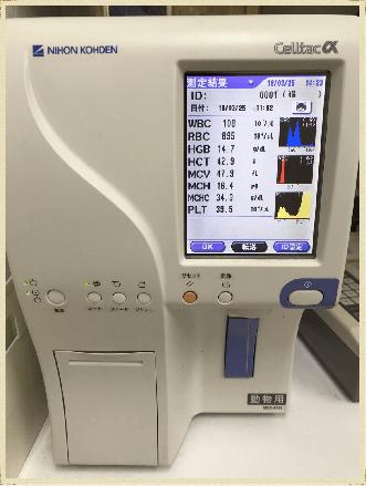 血液検査機器 血球計算機